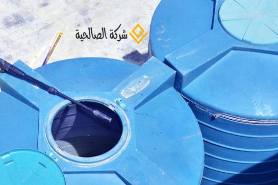 شركة تنظيف خزانات بالرياض