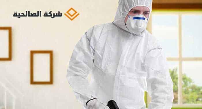 شركة مكافحة حشرات الرياض ... لماذا الصالحية ؟
