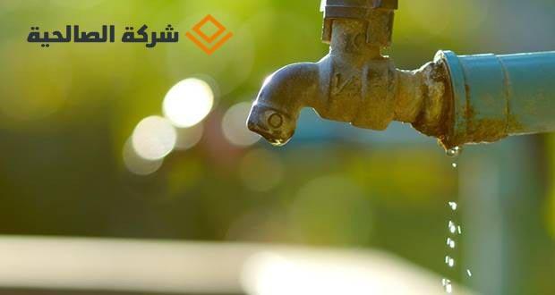 مشكلة تسربات المياه بالرياض وطرق الحل
