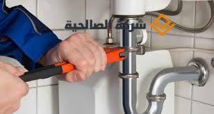 كيف تحمي منزلك من تسربات المياه ؟