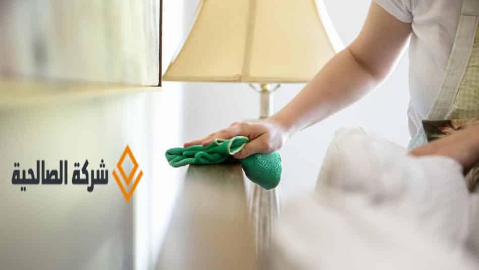 شركة تنظيف منازل بالرياض ..