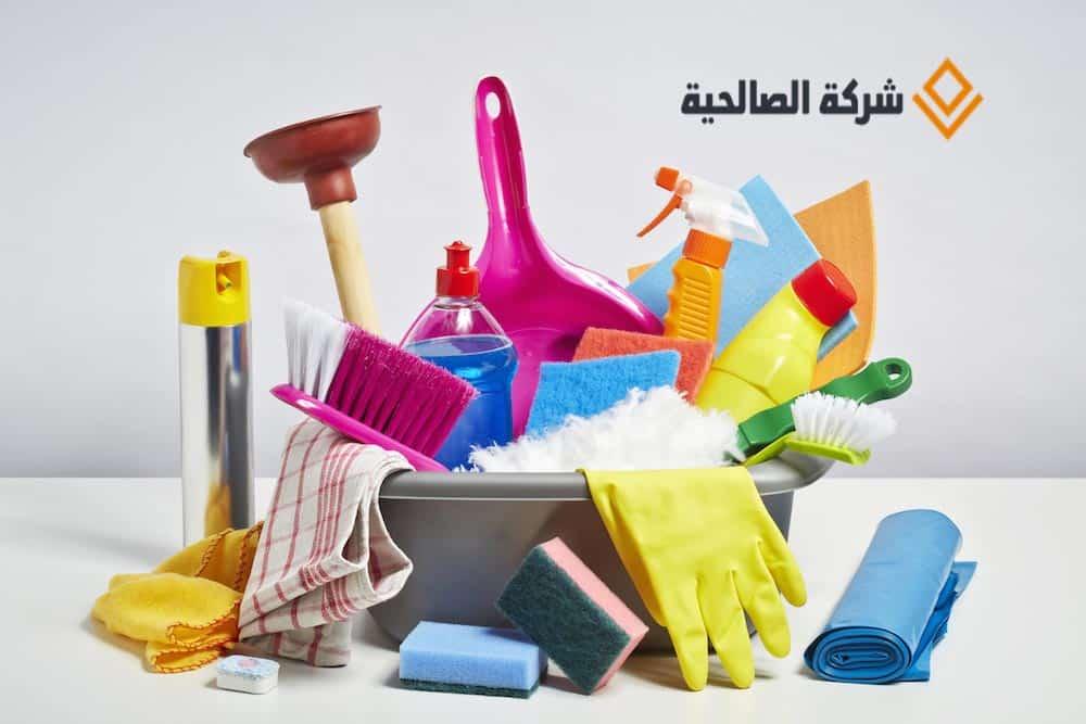 شركة تنظيف منازل بالرياض **