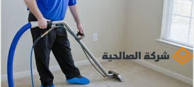 طرق الحصول علي منزل نظيف