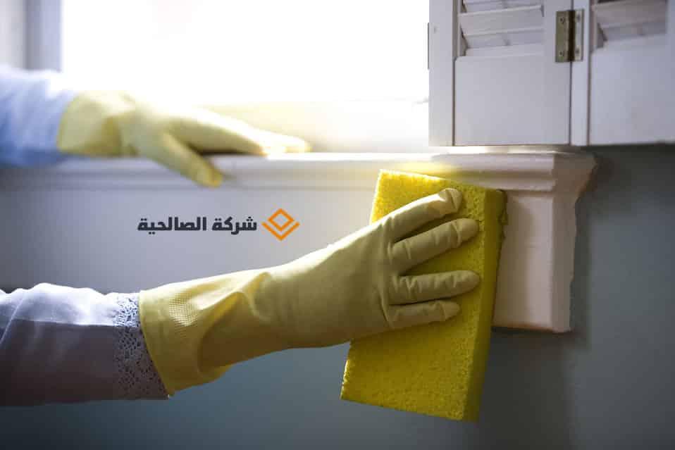 شركة تنظيف في الرياض