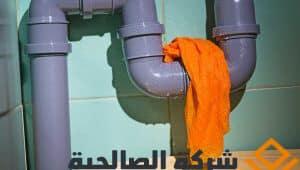 طرق الكشف عن تسربات المياه والتخلص منها