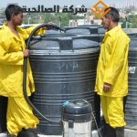 شركة تعقيم خزانات المياه بالرياض