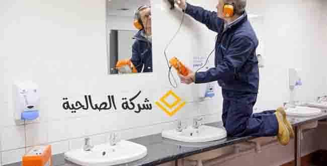شركة كشف تسربات المياه شمال الرياض **++