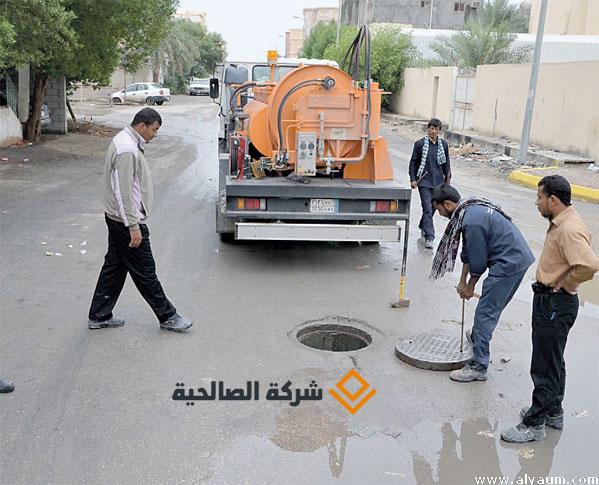 طرق صيانة شبكة الصرف الصحي